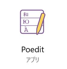 Poedit