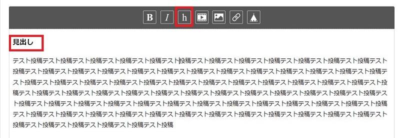 BASEのブログappの画面