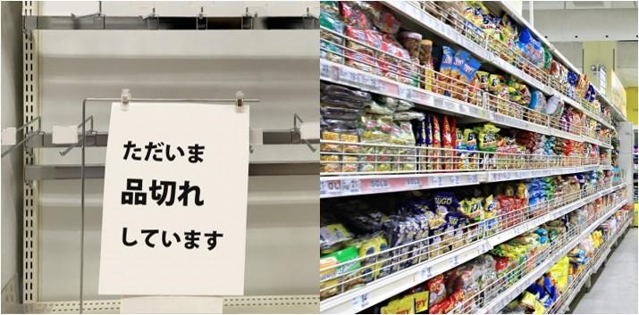 どちらで買い物をしたいですか?のイメージ図